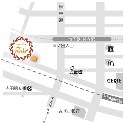 アイサロン・フェア 関内店へのアクセスマップ
