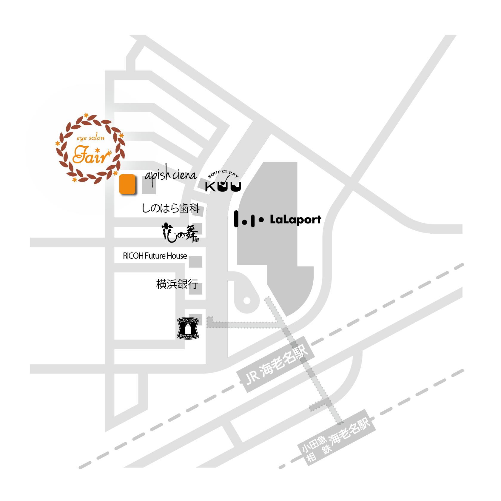 アイサロン・フェア 海老名店へのアクセスマップ