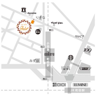 アイサロン・フェア 町田店へのアクセスマップ