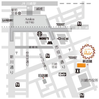 アイサロン・フェア 川崎店へのアクセスマップ